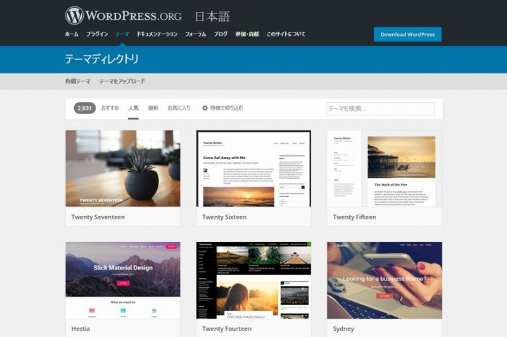 WordPress Official Theme Directory Top