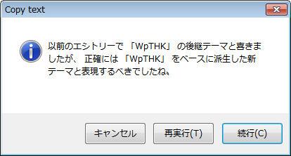 GT Text 日本語の読み取り精度をテスト 読み取り結果