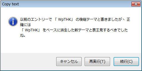 GT Text 日本語の読み取り精度をテスト テキスト部分を拡大した画像で再テスト結果