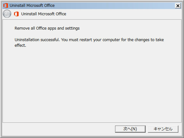 Microsoft公式 Easy Fixツール 実行画面 アンインストール成功
