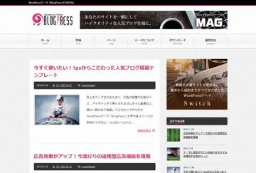 TCD 有料WordPressテーマ BlogPress