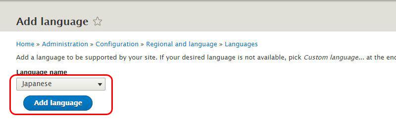 Drupal 8 日本語化手順 日本語を追加
