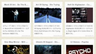 無料WEBサービス PINGOO! メモリーボードに画像表示